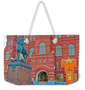 Back Of Russian Historical Museum In Moscow-russia Weekender Tote Bag