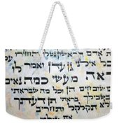 All That I Created I Created For You Weekender Tote Bag
