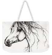 Arabian Horse Drawing 37 Weekender Tote Bag
