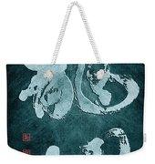 Dragon Heart Weekender Tote Bag