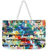 How Cherished Is Israel By G-d Weekender Tote Bag by David Baruch Wolk