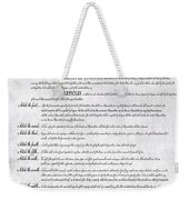 The Bill Of Rights H K Weekender Tote Bag