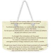 182- Promise Yourself Weekender Tote Bag