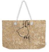 1882 Urinal Patent Weekender Tote Bag