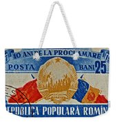 1957 Romanian Coat Of Arms And Flags Stamp Weekender Tote Bag