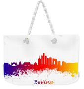 Beijing China Skyline  Weekender Tote Bag