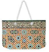 Details Of Lindaraja In The Alhambra Weekender Tote Bag