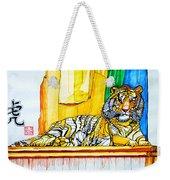 2010 Year Of The Tiger Weekender Tote Bag