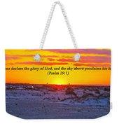 2014 03 12 02 A Psalm 19 1 Weekender Tote Bag