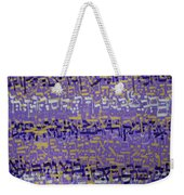 2014 14 Hebrew Text Of Psalms Chapter 36 In Purple Silver And Gold Weekender Tote Bag