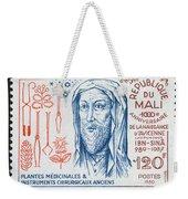 Avicenna (ibn-sina) Weekender Tote Bag