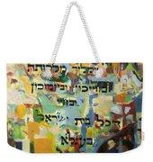 Kaddish Weekender Tote Bag