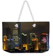 Pudong At Night Weekender Tote Bag