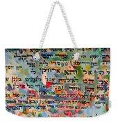 Rabba Bar Rav Hanan Weekender Tote Bag
