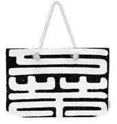 Calligraphy Chinese Weekender Tote Bag