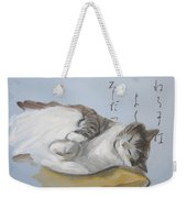 A Child Who Sleeps Well Grows Well Weekender Tote Bag