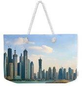 A City In Progress Weekender Tote Bag