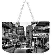 A Little Taste Of China Weekender Tote Bag