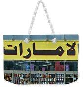 Abu Dhabi Shopfront Weekender Tote Bag