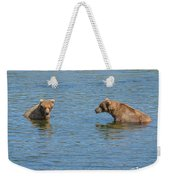 Affectionate Stare Weekender Tote Bag