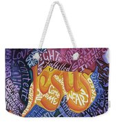 All Come To Me Weekender Tote Bag