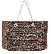 All Lined Up 5 - Digital Effect Weekender Tote Bag