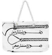 Arab Surgical Instuments Weekender Tote Bag