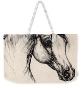 Arabian Horse Drawing 24 Weekender Tote Bag