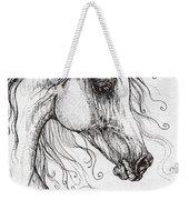 Arabian Horse Drawing 48 Weekender Tote Bag