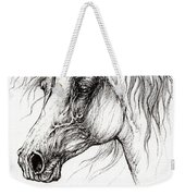 Arabian Horse Drawing 54 Weekender Tote Bag