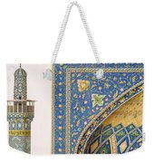 Architectural Details From The Mesdjid I Shah Weekender Tote Bag by Pascal Xavier Coste