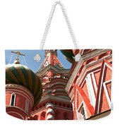 Architecture Abstract Weekender Tote Bag
