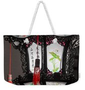 Asian Art Weekender Tote Bag