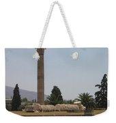 Athens 2 Weekender Tote Bag
