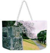 Atsugi Pillbox Walk  I Weekender Tote Bag