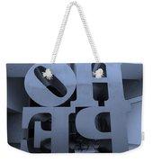 Backside Of Hope In Cyan Weekender Tote Bag