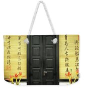 Black Doors Weekender Tote Bag