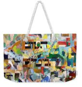 blessed is He Who is good and Who does good 6 Weekender Tote Bag