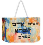 Blessed Is Man For He Is Created In The Divine Image Weekender Tote Bag