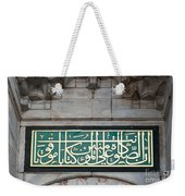 Blue Mosque Calligraphy Weekender Tote Bag