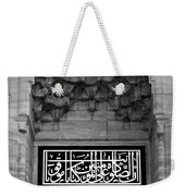 Blue Mosque Portal Weekender Tote Bag