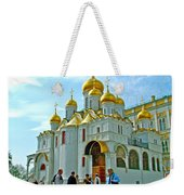 Cathedral Of The Annunciation Inside Kremlin Walls In Moscow-russia Weekender Tote Bag