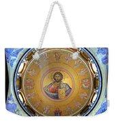 Catholicon No. 2 Weekender Tote Bag
