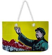 Chinese Communist Propaganda Poster Art With Mao Zedong Shanghai China Weekender Tote Bag