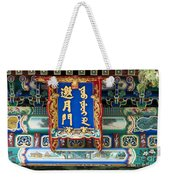 Chinese Decor In The Summer Palace Weekender Tote Bag