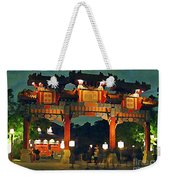Chinese Entrance Arch Weekender Tote Bag