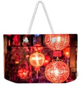 Chinese Red Lantern Weekender Tote Bag