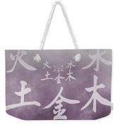 Chinese Symbols Five Elements Weekender Tote Bag