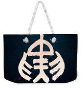 Chinese Zodiac Sign - Tiger Weekender Tote Bag