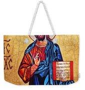 Christ The Pantocrator Weekender Tote Bag
